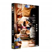 愛或不愛 Love or Not 3DVD