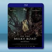 牛奶配送員的魔幻人生 На млијечном путу/On the Milky Road (2016) 藍光影片25G