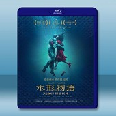 水底情深 The Shape of Water (2017) 藍光影片25G