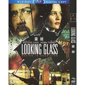 窺鏡 Looking Glass (2018) DVD