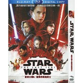 STAR WARS:最後的絕地武士 Star Wars: The Last Jedi (2017) DVD