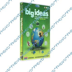 Big Ideas For A Small Planet 拯救地球大智慧 3DVD9