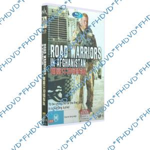 Road Warriors In Afghanistan 阿富汗衝鋒車隊 2DVD9