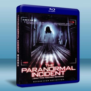 超自然事件 Paranormal Incident