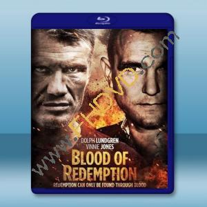 復仇死循環 Blood of Redemption (2013) 藍光25G