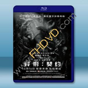 異形:聖約 Alien: Covenant (2017) 藍光25G