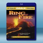 IMAX 火山 Ring of Fire (1991) ...