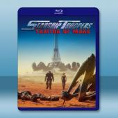 星艦戰將-火星叛國者 Starship Troopers: Traitor of Mars (2017) 藍光25G
