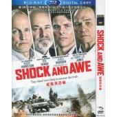 震撼真相 Shock and Awe (2018) DV...