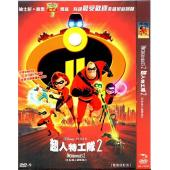 超人特攻隊2 The Incredibles 2 (20...