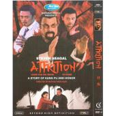 懺悔 Attrition (2018) DVD