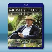 法國花園 Monty Don's French Gard...