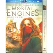 移動城市:致命引擎 Mortal Engines (20...