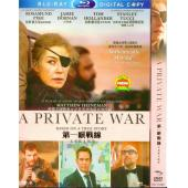 私人戰爭 A Private War (2019) DV...