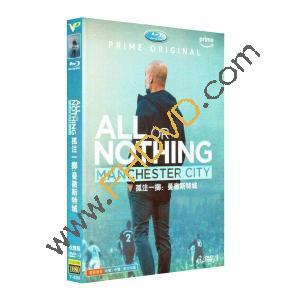 All or Nothing: Manchester City 孤注一擲:曼徹斯特城 第1季 3DVD
