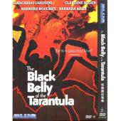 塔蘭圖拉毒蛛 Black Belly of the Tarantula /La Tarantola dal ventre nero (1971) DVD