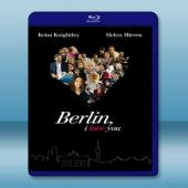 柏林我愛你 Berlin, I Love You (20...