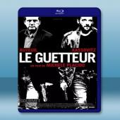 緝盜追捕令 The Lookout/Le guetteu...