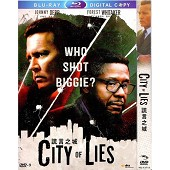 謊言都市 City of Lies (2018) DVD