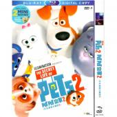 寵物當家2 The Secret Life of Pets 2 (2019) DVD