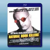 閃靈殺手 Natural Born Killers 【1...