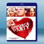 離婚派對 The Divorce Party 【2019】 藍光25G