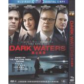 黑水風暴 Dark Waters (2019) DVD
