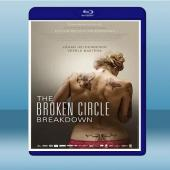愛的餘燼 The Broken Circle Break...