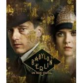 Babylon Berlin 巴比倫柏林 第3季 3DV...