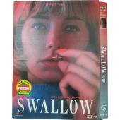 吞噬 Swallow (2019) DVD