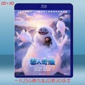 (2D+3D) 壞壞萌雪怪 Abominable (20...