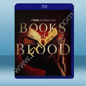 血書 Books of Blood (2020) 藍光25G