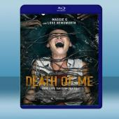 本人之死 The Death of Me (2020) ...
