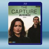 捕風捉影/真相捕捉 The Capture (1碟) (...